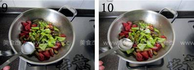 西红柿尖椒炒茄子怎么吃