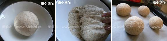 全麦馒头的做法图解