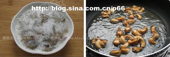 西芹百合腰果炒虾仁的做法图解