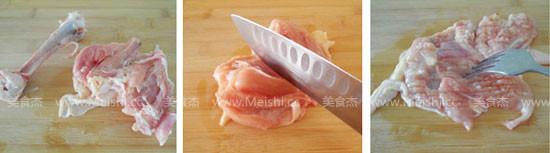 日式照烧鸡腿盖浇饭的做法图解