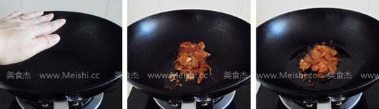 日式照烧鸡腿盖浇饭怎么吃