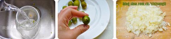 秘制橄榄醋的做法图解