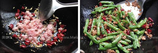 干煸四季豆的简单做法