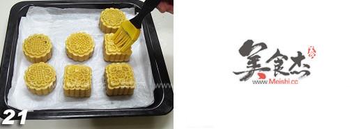 广式蛋黄莲蓉月饼怎样煸