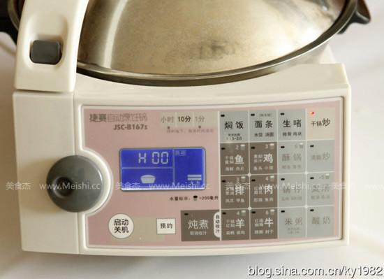 杏鲍菇炒肉片的简单做法