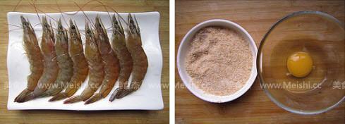 炸虾的做法大全