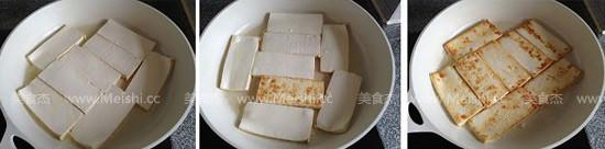 孜然豆腐的简单做法