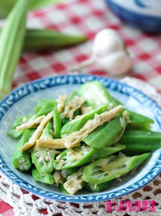 秋葵炒笋干的做法