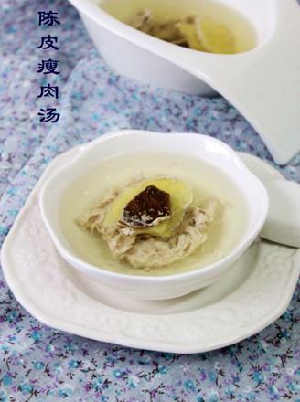 陈皮瘦肉汤的做法