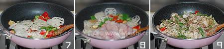 干锅鱼的家常做法