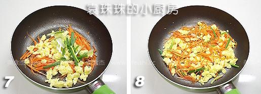 胡萝卜炒鸡蛋的简单做法