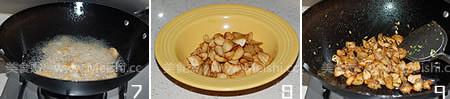 椒盐杏鲍菇的家常做法