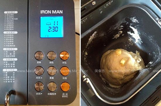 杂粮米面包的家常做法