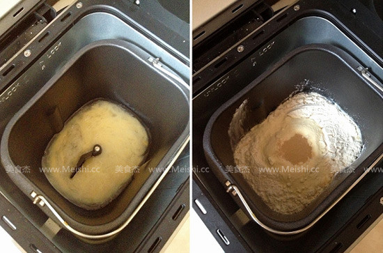 杂粮米面包的做法图解