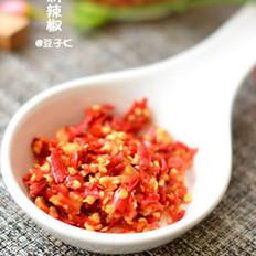 鲜香茹怎么做好吃蒜蓉剁辣椒的做法