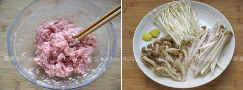 菌菇肉丸子汤的做法图解