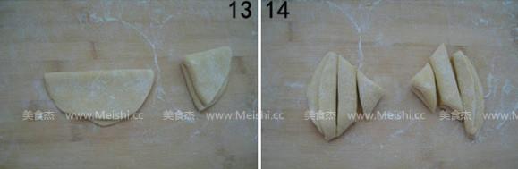 南瓜菊花花卷怎样煮