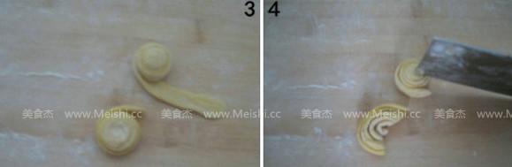 南瓜菊花花卷怎么吃