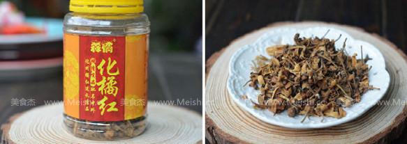 化橘红茶的做法大全