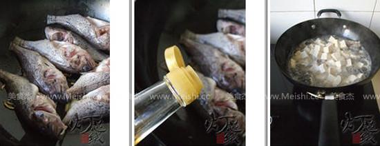 黑鱼豆腐汤的做法图解