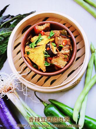香辣豆腐腩肉煲的做法