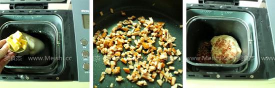 火腿粒咸味吐司的做法图解