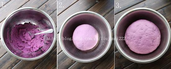 紫薯玫瑰花卷的做法大全