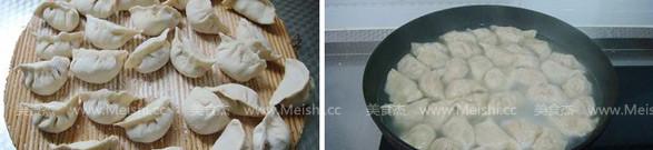 胡萝卜猪肉饺子怎么吃