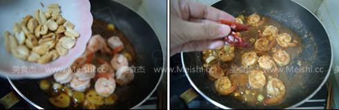 宫保虾球怎么煮