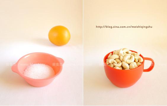 橙香挂霜腰果的做法大全