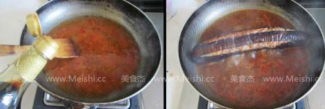 鱼香扒全茄怎么做