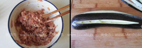 鱼香扒全茄的做法图解