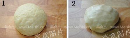 枣泥一口酥的做法图解