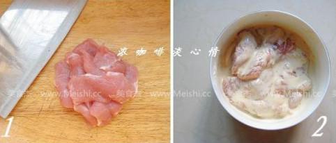 东北锅包肉的做法大全