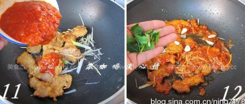 东北锅包肉怎么做