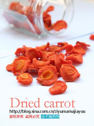 胡萝卜干的做法
