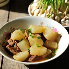 牛肉燉蘿卜