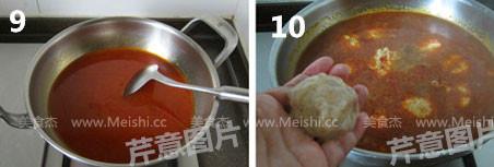 香辣水煮虾丸怎么吃