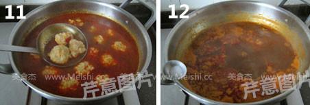 香辣水煮虾丸怎么做