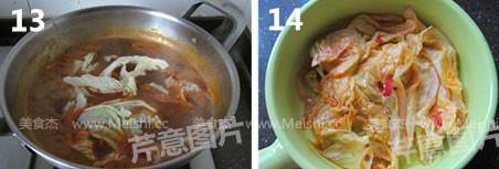 香辣水煮虾丸怎么炒