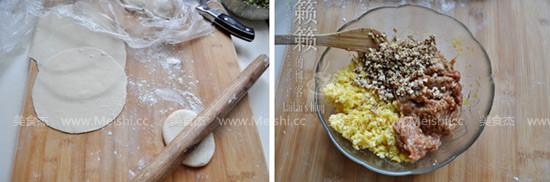 韭菜合子的简单做法