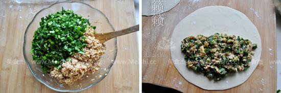 韭菜合子怎么吃