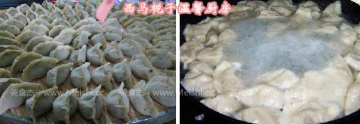 香菜胡萝卜饺子怎么炒