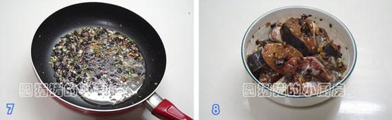 豉汁蒸鲶鱼的简单做法
