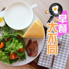 早餐大不同 6类人群营养早餐私人定制
