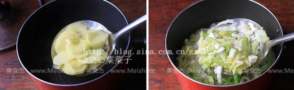 家常版麻辣香锅的做法大全