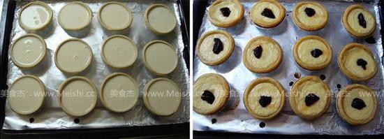 蓝莓蛋挞的家常做法