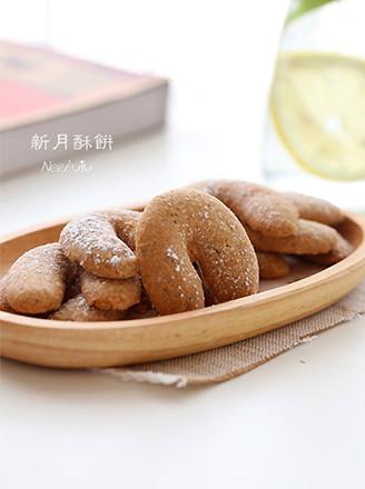 新月榛子酥饼的做法