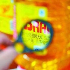 羞答答的转基因食用油标识不清