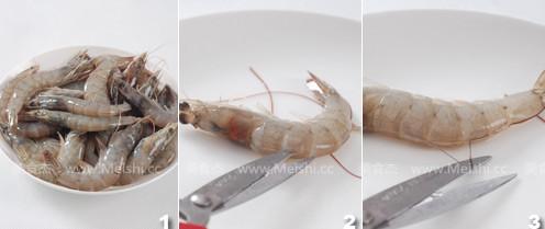 红烧大虾的做法大全